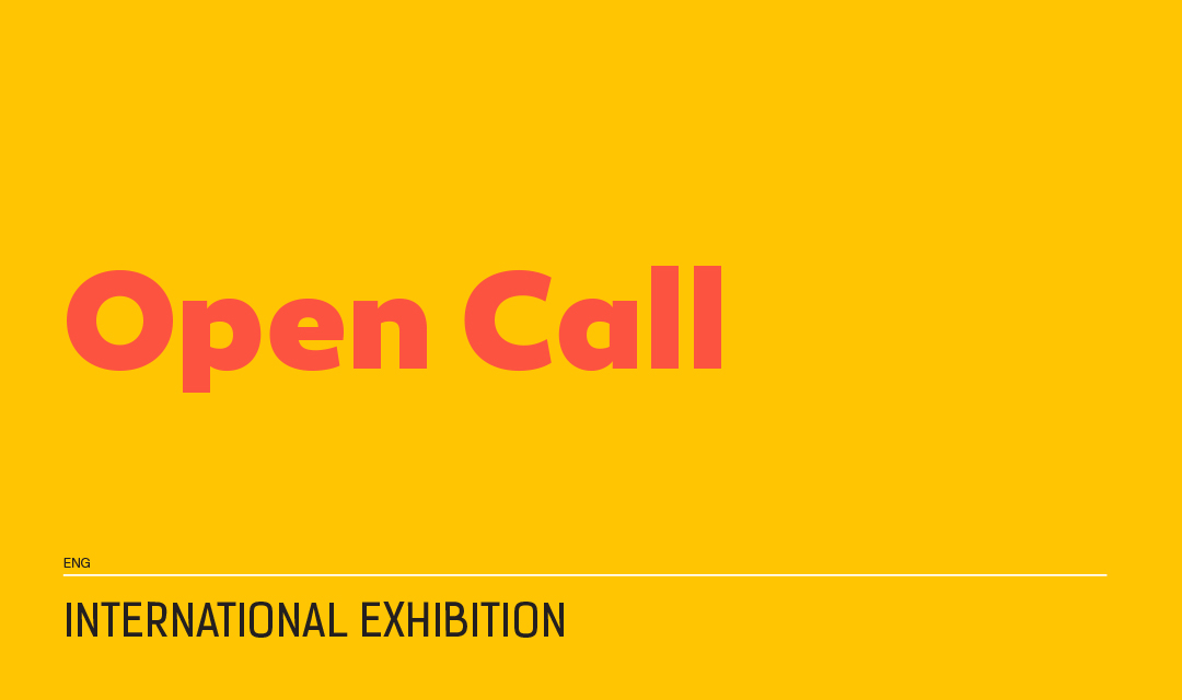Open Call for the Contemporary Textile Art Biennial Contextile 2020 in Guimaraes, PT, 5.09. – 25.10.2020, Deadline 1.3.2020