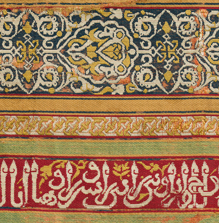 Arab Weavers - Christian Kings <br>Medieval Textiles from Sapin <br>Exhibition at Abegg-Stiftung, CH <br>26.04. - 08.11.2020